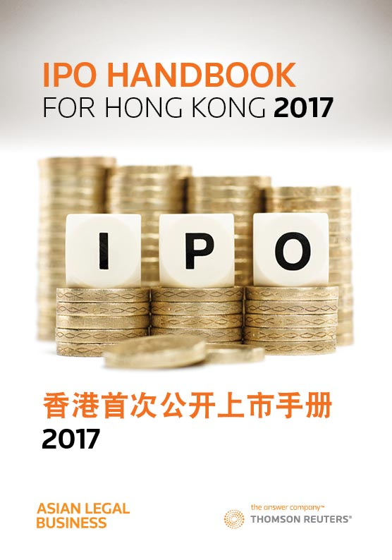IPO Handbook for Hong Kong 2017